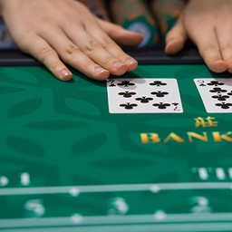 Play Online Baccarat Game
