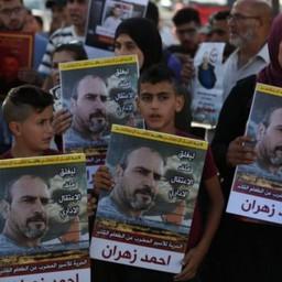 En condición crítica dos presos palestinos en huelga de hambre